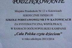 cala-Polska-czyta-dzieciom-1.JPG