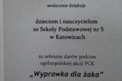 pck-2011.JPG