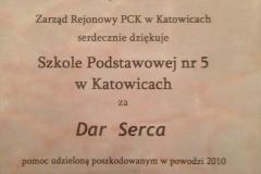 pck-3.JPG