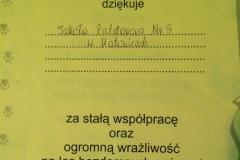 schronisko-2010.JPG